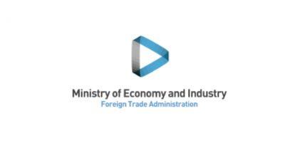 Ministry of Economy-80